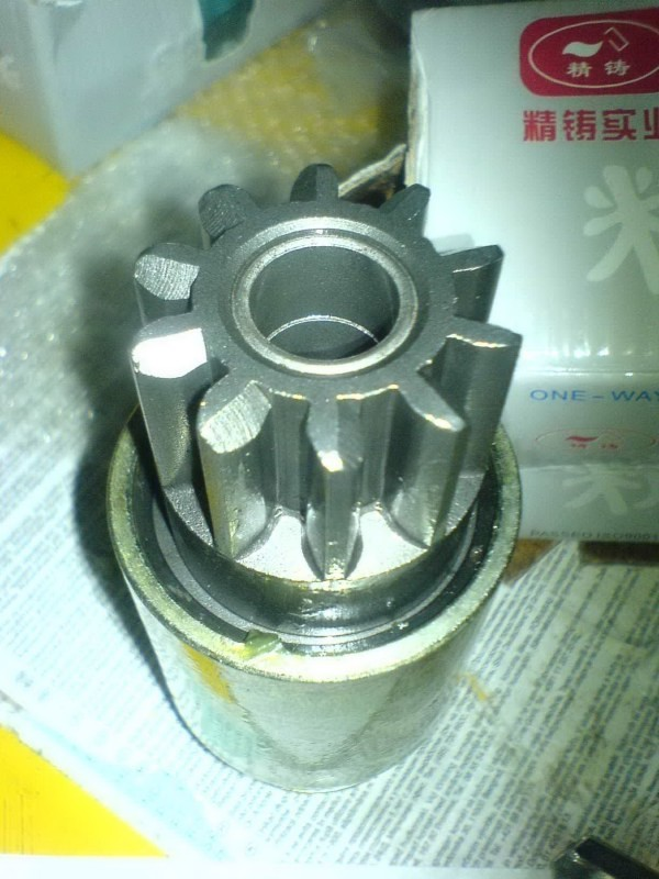 Бендикс к Weichai Diesel WD-615, (10 зубьев)