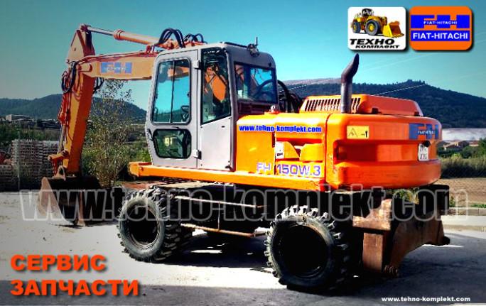 Excavator-Fiat-Hitachi-FH-150W-Spare-Parts