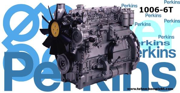 Запчасти Perkins 1006-6T