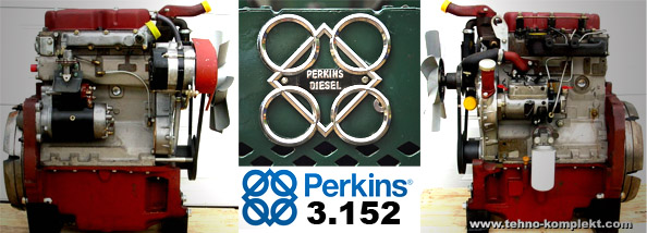 Запчасти на дизельный двигатель Perkins 3.152