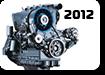 Запчасти на двигатель Deutz 2012